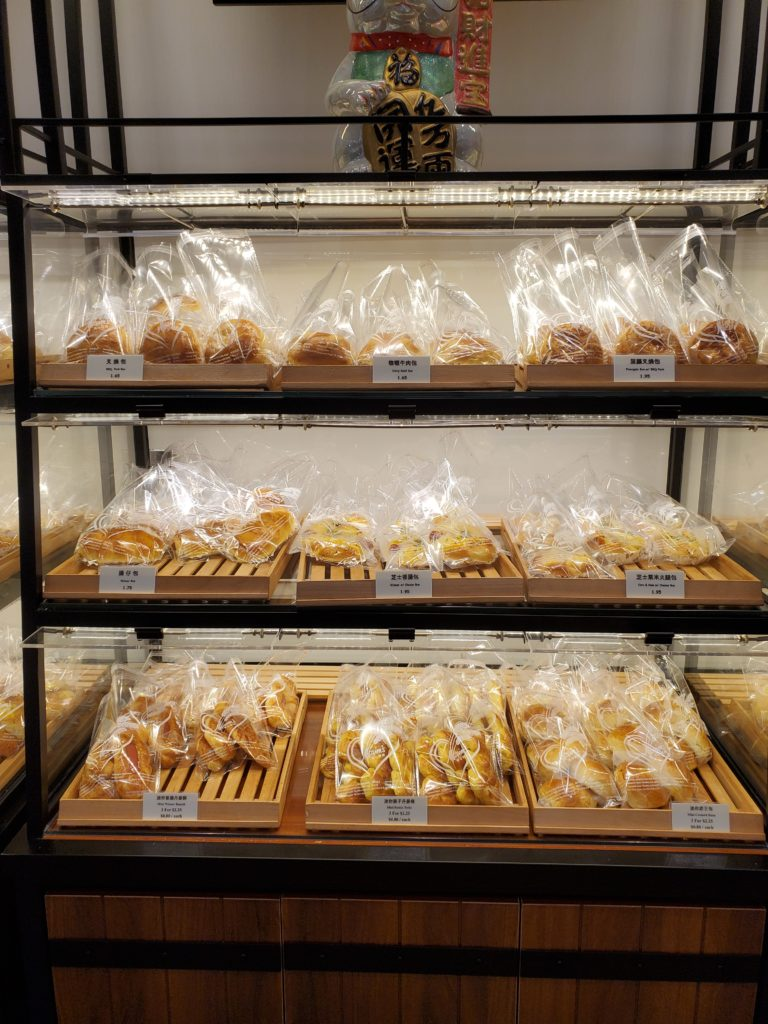 Maxim's Bakery - Fresh Cakes, Breads, Pastry In Vancouver